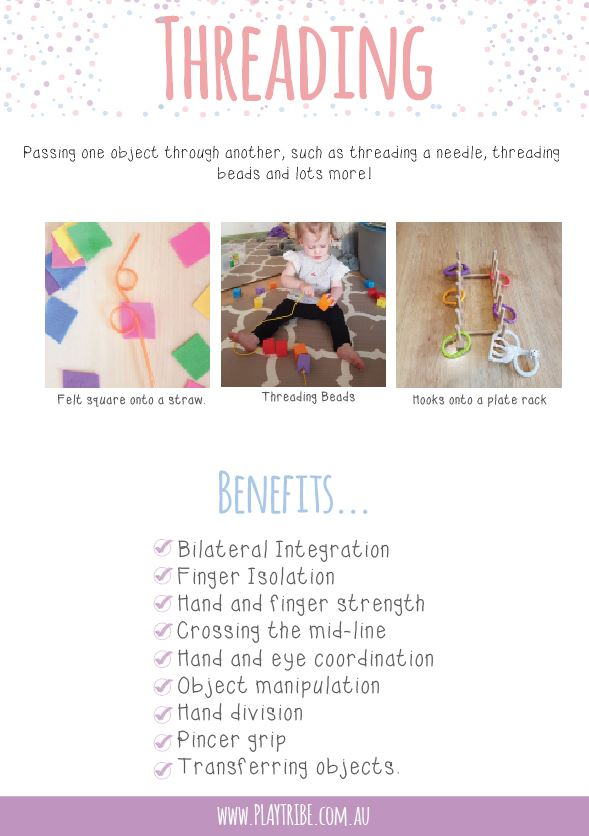 A great page from the Free Simple Fine Motor Skills eBook. Threading is wonderful for hand eye coordination, fine motor skills and so much more.